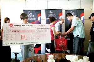 代表出资人送来200万元奖金
