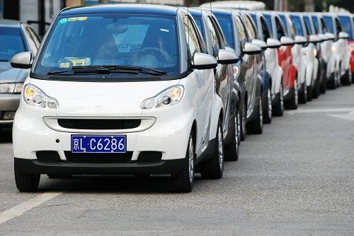 梅赛德斯 奔驰smart京城巡游开智趣生活理念高清图片