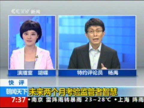 央视朝闻天下新主播_朝闻天下今晨悄然变脸 原北京台主持人现身央视-搜狐新闻