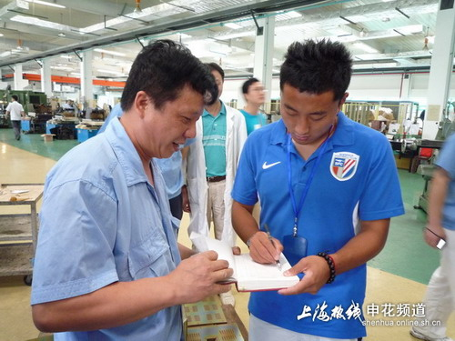 图文:[中超]申花队员下工厂 王洪亮签名