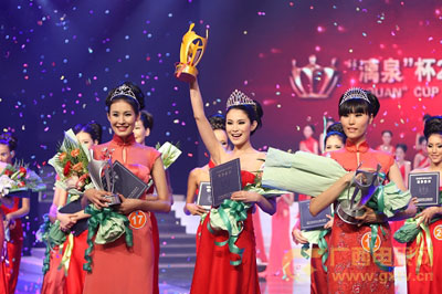 左起:亚军:17号蒙古佳丽乌英格,冠军:32号中国佳丽张钰,季军:12号韩国佳丽全星