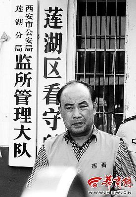 刚刚从看守所提审出来的杨洪涛一脸沮丧实习记者 黄利健 摄