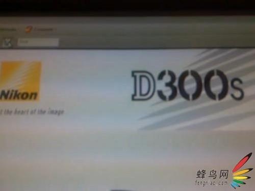 若隐若现 传闻尼康D300s说明书视频泄露