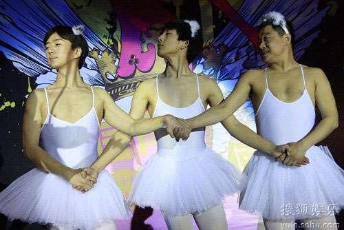 雷人芭蕾舞