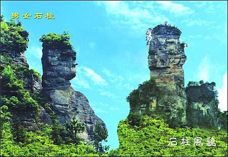 旅游新闻 景区资讯    石柱土家族自治县简称石柱县,位于重庆市东部