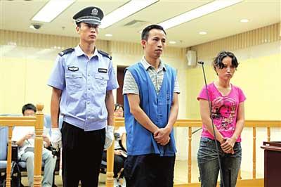 ...判.9点30分法官宣判建造师考试泄题案被告人北京步云文化...