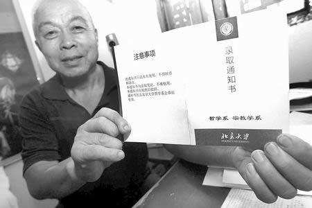 手拿北京大学的录取通知书,宋殿兴老人很激动-66岁老汉收到北大录