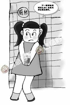 广州两职校开除要验尿查早孕小学不体检学阳丽水市学校丽图片