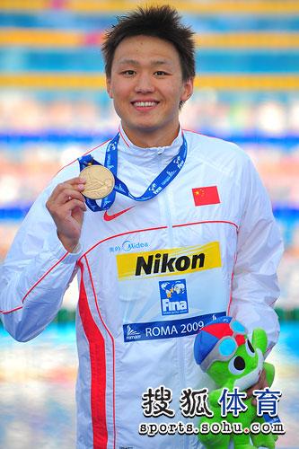 罗马游泳世锦赛 男子400米自由泳夺铜