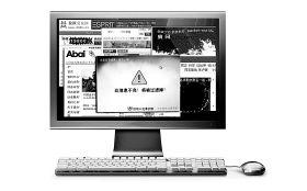 同志软件排行_足彩推荐软件app排名