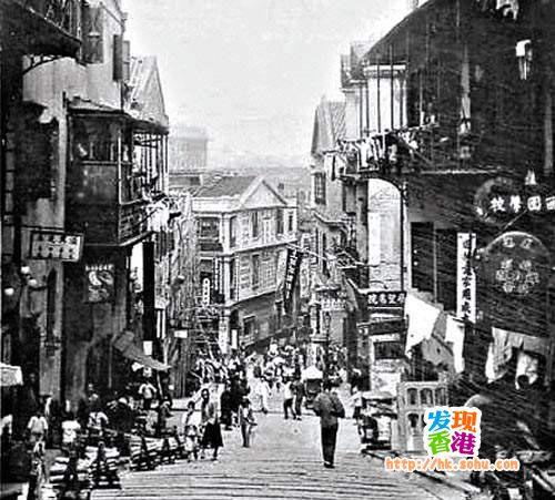 1905年香港中环石板街原貌