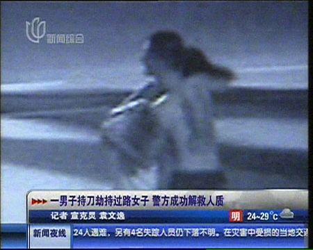 要求警方提供车辆男子赤裸上身,背上有大面积文身,要求警方向他提供车辆和手铐,然后开车逃离现场。