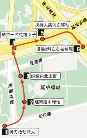 上海持刀劫持人质示意图 刘建平 制图