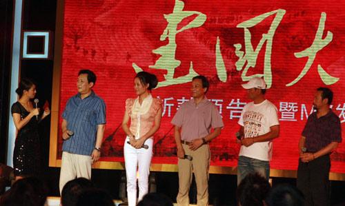 《建国大业》十一前台湾上映