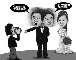 孙艺哲日前为弟弟孙楠被各种传言伤害而不平