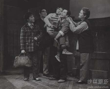 中国儿童艺术剧院《有这样一个小院》剧照(1979年上演)