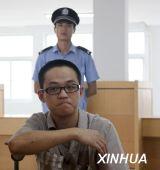 """新华社记者对话""""杭州5-7飙车案""""罪犯胡斌(图)"""
