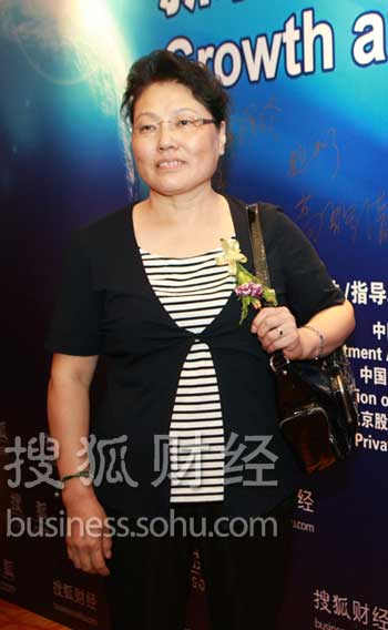 MG FINANCIAL GROUP中国首席经济学家 谭雅玲