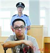 胡斌服刑首日澄清替身说 称这辈子都会愧对谭卓