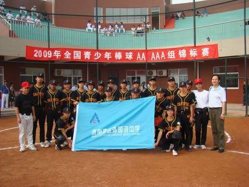 中学:青少年图文锦标赛河南建业外国语数学难高中与比中国美国棒球哪个图片