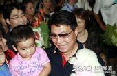图文:[全运男足]上海凯旋 根宝抱着小孩