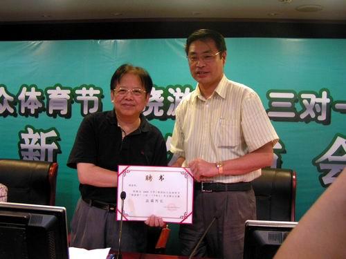 象棋特级大师胡荣华受邀担任赛事总裁判长图片