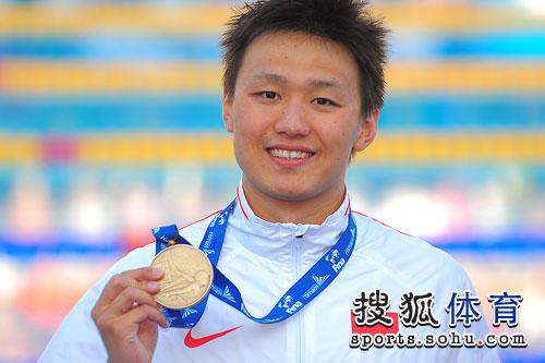 中国游泳光荣榜