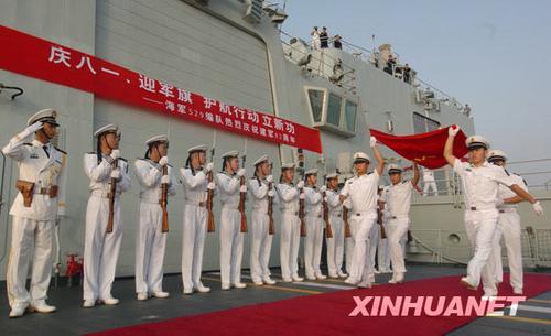 中国海军第三批护航编队亚丁湾上庆 八一图片