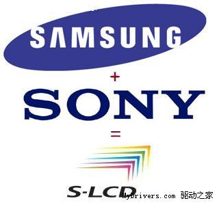 三星可能向索尼供应LED背光液晶面板