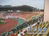 图文:[中超]青岛1-1杭州 绿城球迷观战