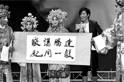 京剧演员们为萧敬腾送上字幅。