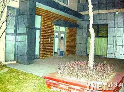 女记者位于东三环的住宅小区