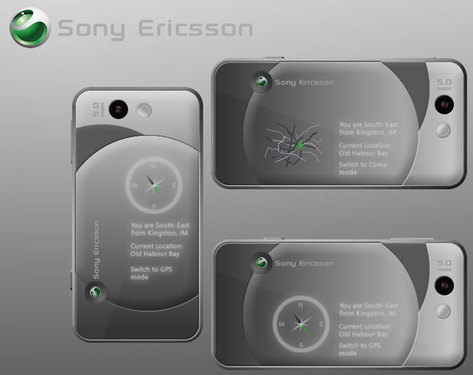 X5降临 索尼爱立信神秘新机设计图曝光