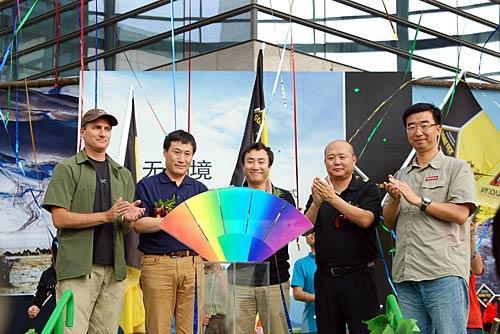 开启希望彩虹