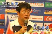 图文:[亚青赛]半决赛发布会 朝鲜教练发言