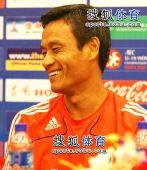 图文:[亚青赛]半决赛发布会 高荣明笑对比赛