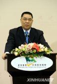 崔世安将赴北京接受国务院任命(图)