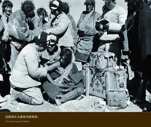 进藏部队为藏族同胞看病