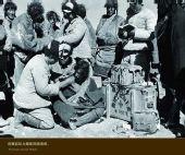 建国60年报道之拉萨 十八军遇山开山遇水架桥