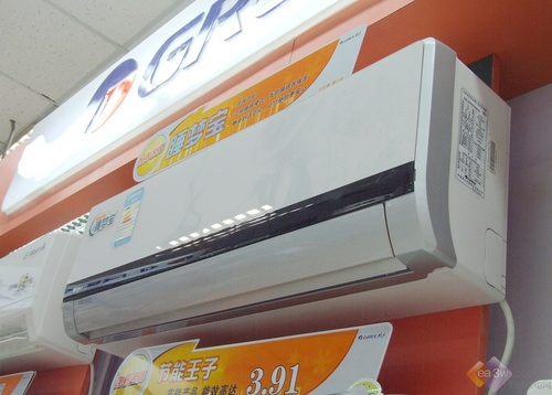 比卖场便宜650 格力睡梦宝空调特价促销