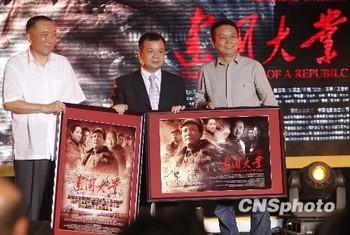 献礼片《建国大业》在北京发布第二款预告片和主题曲《追寻》MV