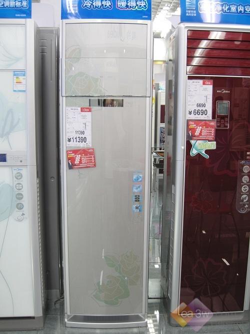 环绕立体送风 美的节能空调直降2000特卖