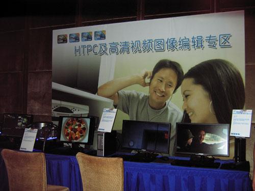 HTPC及高清视频图像编辑专区