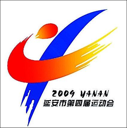 陕西两市运动会会徽高度相似 被指涉嫌抄袭(图)图片