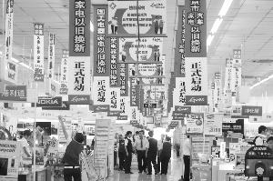 北京一家电商场内挂满家电以旧换新的海报。本报传真图