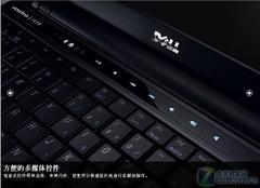 P8600芯7200转硬盘 戴尔1220新本上市