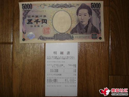 中国体育彩票-中国福利彩票新闻  彩种:足球彩票双色球3d七乐彩大乐透