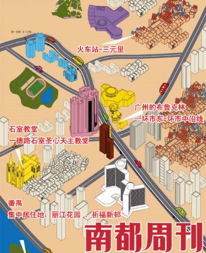 广州黑人分布图