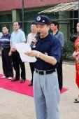 图文:亚洲棒球邀请赛 裁判长宣布成绩