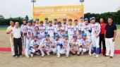 图文:亚洲棒球邀请赛 韩国仁河大学队合影